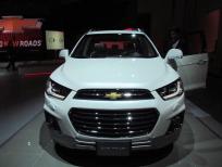 Bán ô tô Chevrolet Captiva 2016, màu trắng, giá tốt