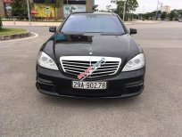 Cần bán xe Mercedes S63 năm 2007, màu đen