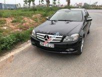 Gia đình bán xe Mercedes C230 đời 2008, màu đen