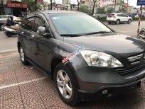 Cần bán xe Honda CR V 2.0 2009, xe nhập giá cạnh tranh