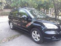 Bán Honda CR V 2.0 đời 2009, màu đen, nhập khẩu chính chủ giá cạnh tranh
