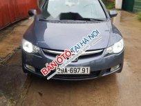 Gia đình bán Civic 1.8 số sàn sản xuất 2007
