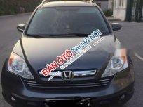 Cần bán gấp Honda CR V 2.4 đời 2008, màu đen, nhập khẩu, giá 440tr