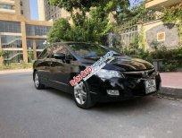 Cần bán gấp Honda Civic 2.0 sản xuất 2007, màu đen, giá 342tr