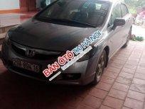 Bán ô tô Honda Civic 1.8 MT năm sản xuất 2009