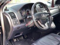 Cần bán gấp Honda CR V 2.4L sản xuất 2012, màu đen chính chủ