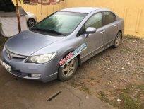 Cần bán Honda Civic 1.8 sản xuất 2007, màu bạc, giá chỉ 318 triệu