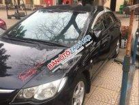Gia đình bán Civic 1.8 số tự động, sx cuối 2006, xe đi ít còn mới zin từ con ốc
