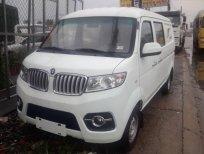 Bán Dongben X30-V5, xe tải van (5 chỗ – 490Kg)