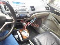 Cần bán xe Honda Civic 2.0 năm sản xuất 2007, màu đen