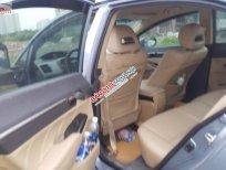 Bán xe Honda Civic AT 2007 xe gia đình, giá chỉ 290 triệu