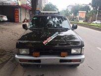 Cần bán gấp Nissan Pathfinder MT 4WD năm 1994, màu xanh lam, nhập khẩu
