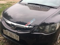 Chính chủ bán Honda Civic 1.8 MT đời 2010, màu đen