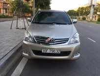 Chính chủ tôi cần bán chiếc xe Toyota Innova 2.0G 2011, số sàn, màu cát, LH 0984386598