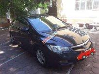 Bán Honda Civic 1.8 MT năm sản xuất 2007, màu đen như mới