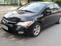 Bán Honda Civic MT sản xuất năm 2007, xe nhập