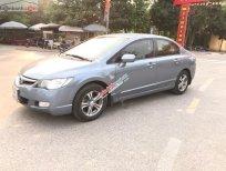 Bán xe Honda Civic 1.8 MT 2007 chính chủ, giá 285tr
