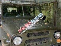 Cần bán xe Jeep Renegade 2.0 MT đời 1980, nhập khẩu, 68tr