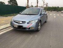 Bán xe cũ Honda Civic 2006, giá chỉ 310 triệu