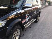 Bán xe Isuzu Hi lander 2007, màu đen như mới