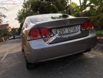 Bán xe Honda Civic sản xuất năm 2006, màu nâu số tự động, giá chỉ 285 triệu