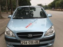 Bán ô tô Hyundai Getz đời 2010, giá chỉ 195 triệu